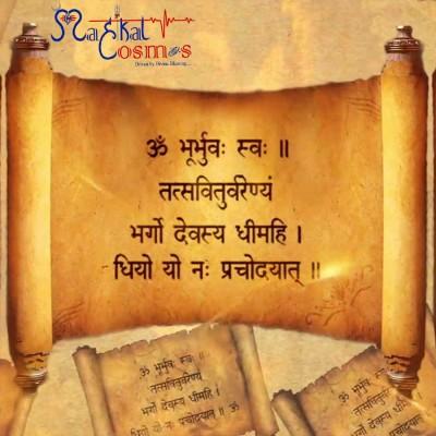 Mantras for You